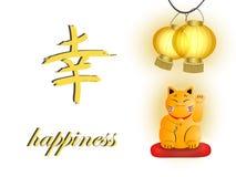 Желтые китайские фонарики, neko maneki кота и характер Кандзи для счастья Стоковое фото RF