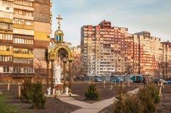 Nel distretto di Desnjansky di Kiev nel settembre 2014, un monumento a Immagine Stock