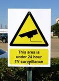 Nell'ambito di sorveglianza Fotografie Stock Libere da Diritti