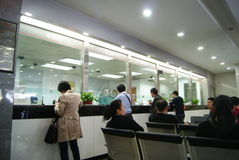 Nella banca di industria e di commercio della porcellana per il commercio Immagini Stock Libere da Diritti