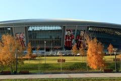 Nella sosta vicino all'arena di Donbass Fotografia Stock