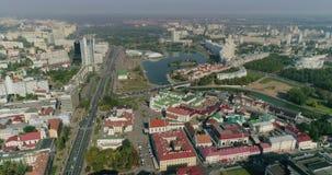 Nemiga ulica w Minsk miasta Białoruś panoramie centrum pejzażu miejskiego mieszkaniowi biznesowi budynki, kościół zdjęcie wideo
