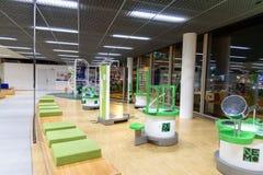 NEMO est musée de science dans l'aéroport de Schiphol Amsterdam, Hollandes Images stock