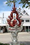 Nenhum álcool assina dentro o templo tailandês fotografia de stock royalty free