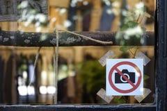 Nenhum sinal da foto Fotos de Stock Royalty Free
