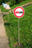 Nenhum sinal de alcance no treinamento caçoa a estrada fotografia de stock royalty free