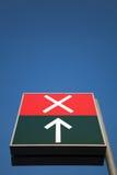 Nenhum sinal de saída de encontro a um céu azul. Fotos de Stock Royalty Free