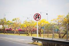 Nenhum sinal de tráfego da inversão de marcha Imagem de Stock Royalty Free