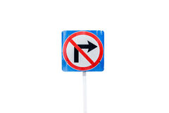 Nenhum sinal de tráfego do direito da volta isolado no fundo branco, com cl Foto de Stock Royalty Free