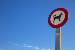 Nenhum sinal dos cães Imagem de Stock Royalty Free