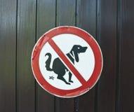 Nenhum sinal dos excrementos dos cães Foto de Stock