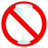 Nenhum sinal permitido álcool Fotografia de Stock Royalty Free