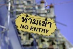 Nenhum tailandês inglês do sinal da entrada foto de stock