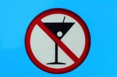Nenhumas bebidas alcoólicas fotografia de stock
