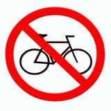 Nenhumas bicicletas Foto de Stock