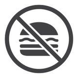 Nenhuns ícone, aptidão e esporte do glyph do fastfood, ilustração stock