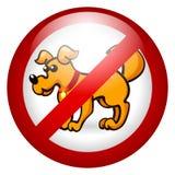 Nenhuns cães permitidos Ilustração do Vetor