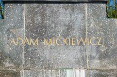 Nennen Sie Adam Mickiewicz Stockfoto