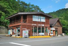 Nenokuchi train station at Lake Towada Royalty Free Stock Image