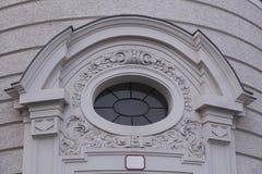 Neo classic facade Royalty Free Stock Photo