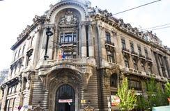 Neo klasyczna budynek architektura w dziejowym śródmieściu Bucharest miasto Fasada stara Krajowa biblioteka Romanian zdjęcia stock