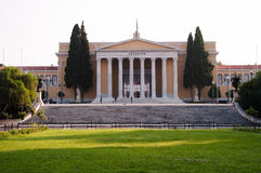 Neoclassic Building With Colonnade. The Zappeion is a neoclassic building in the National Gardens of Athens in the heart of Athens Stock Photography