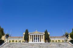 Neoclassical byggnad för Zappeion megaron i Aten Arkivbilder