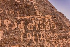 Neolithische rotstekeningen op de Koningin Victoria Rock dichtbij Riyadh royalty-vrije stock afbeeldingen