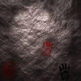 Neolithische Unterzeichnungen Stockfotografie