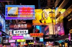 Neon Advertising in Hong Kong at Dusk Royalty Free Stock Images