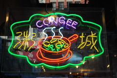 Neon Congee Sign, New York City Chinatown at Night Royalty Free Stock Images