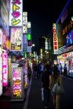 Neon di Shinjuku a Tokyo Fotografie Stock Libere da Diritti