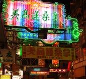 Neon i gatorna av Hong Kong Royaltyfri Bild