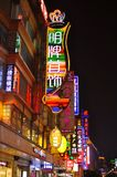 Neon light night view of the famous Nanjing Road in Shanghai China. Neon lights in the famous Nanjing Road in Shanghai China is a big tourist attraction Royalty Free Stock Photos