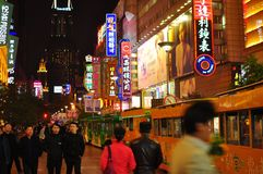 Neon light night view of the famous Nanjing Road in Shanghai China. royalty free stock images
