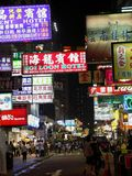 Neon Light Signboards in Hong Kong. Colorful signboards erected along a busy street in Hong Kong. Photo ideal for brochures/magazines promoting Hong Kong Stock Images