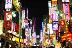 The neon light of Tokyo red light district stock image