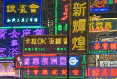 Neon lighting Stock Images