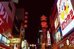 Neon lights along Dotonbori Street in Osaka royalty free stock images