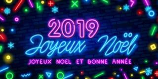Neon lights design, French Joyeux Noel. Christmas background, retro card, Xmas vector banner. Lettering Merry Christmas card. Neon lights design, French Joyeux vector illustration