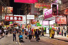 Neon lights. HONG KONG - MARCH 19: Neon lights on Mongkok street on March, 19, 2013. Mongkok street is a very popular shopping place in Hong Kong Royalty Free Stock Photos