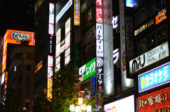 Neon lights in Shinjuku Royalty Free Stock Photos