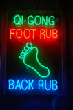 Neon Massage Sign Royalty Free Stock Photos