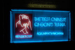 Neon Massage Sign Stock Images