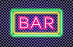 Neon night bar sign with colorful bright frame yellow and green color royalty free illustration
