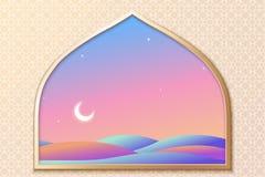 Free Neon Night Desert In Arch Window Stock Photo - 180109480