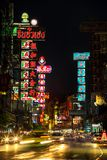 Neon shop signs at Yaowarat Road in Bangkok Royalty Free Stock Photo