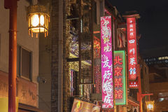 Neon Sign in Chinatown in Kobe, Japan Stock Photo