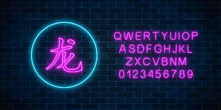 Neon sign of chinese hieroglyph means dragon in circle frame with english alphabet on dark brick wall background. Vector illustration vector illustration