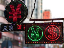 Neon sign of Foreign Exchange stock photos